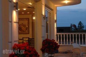 Kalipso_holidays_in_Hotel_Macedonia_Pieria_Paralia Katerinis
