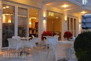 Kalipso_best deals_Hotel_Macedonia_Pieria_Paralia Katerinis