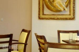 Kalipso_best prices_in_Hotel_Macedonia_Pieria_Paralia Katerinis
