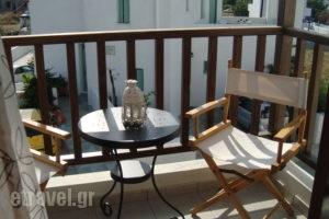 Maestralia_best deals_Room_Sporades Islands_Skyros_Skyros Rest Areas