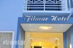 Filmar Hotel