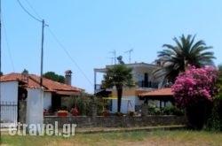 Lampos House