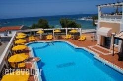Elektra Beach Hotel in Athens, Attica, Central Greece
