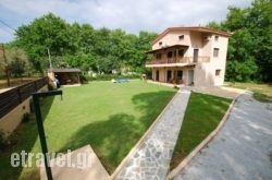 House villa Jasmin
