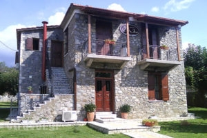 Archontiko Evio_travel_packages_in_Peloponesse_Arcadia_Leontari