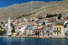 Halki,Travel catalog, tourist guide, catalogue,etravel.gr