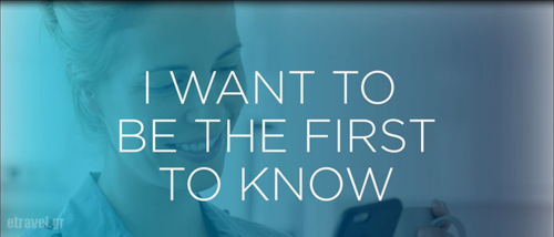 Be the First to Know