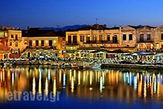 Rethymno,Travel catalog, tourist guide, catalogue,etravel.gr