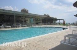 Aegean Land Pool Bar