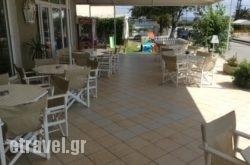 Fratelli Cafe Pizzeria Bar in Arilas, Thesprotia, Epirus