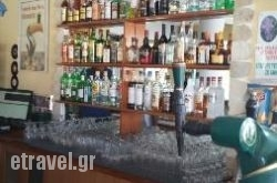 Dilemma Bar