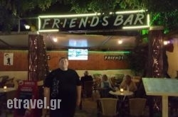 Friends-Bar in Athens, Attica, Central Greece