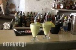Anchorage Cafe Bar in Athens, Attica, Central Greece