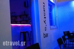 Nasty's Bar   hollidays
