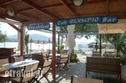 Olympio Cafe in Athens, Attica, Central Greece