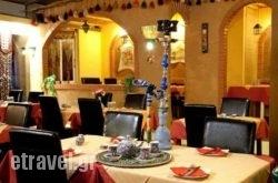 Pars Persian Restaurant