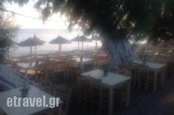 El Sueno Beach Bar Restaurant