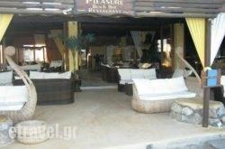 Pleasure Lounge Bar & Restaurant