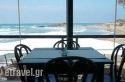 Rqd Paradise Bar Restaurant in Athens, Attica, Central Greece