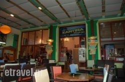 Kantina Snack Bar