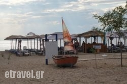 Sunset Beach Bar   hollidays