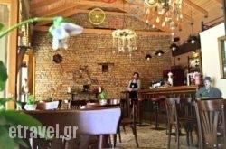 Tserki Cafe   hollidays